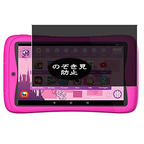 Vaxson Protector de pantalla de privacidad, compatible con Kurio C18151 Tab Connect Kinder Kids Tablets de 7 pulgadas, protector antiespía [vidrio templado] filtro de privacidad