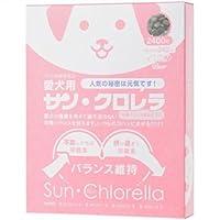 【3箱セット】 愛犬用 サンクロレラ 2400粒入