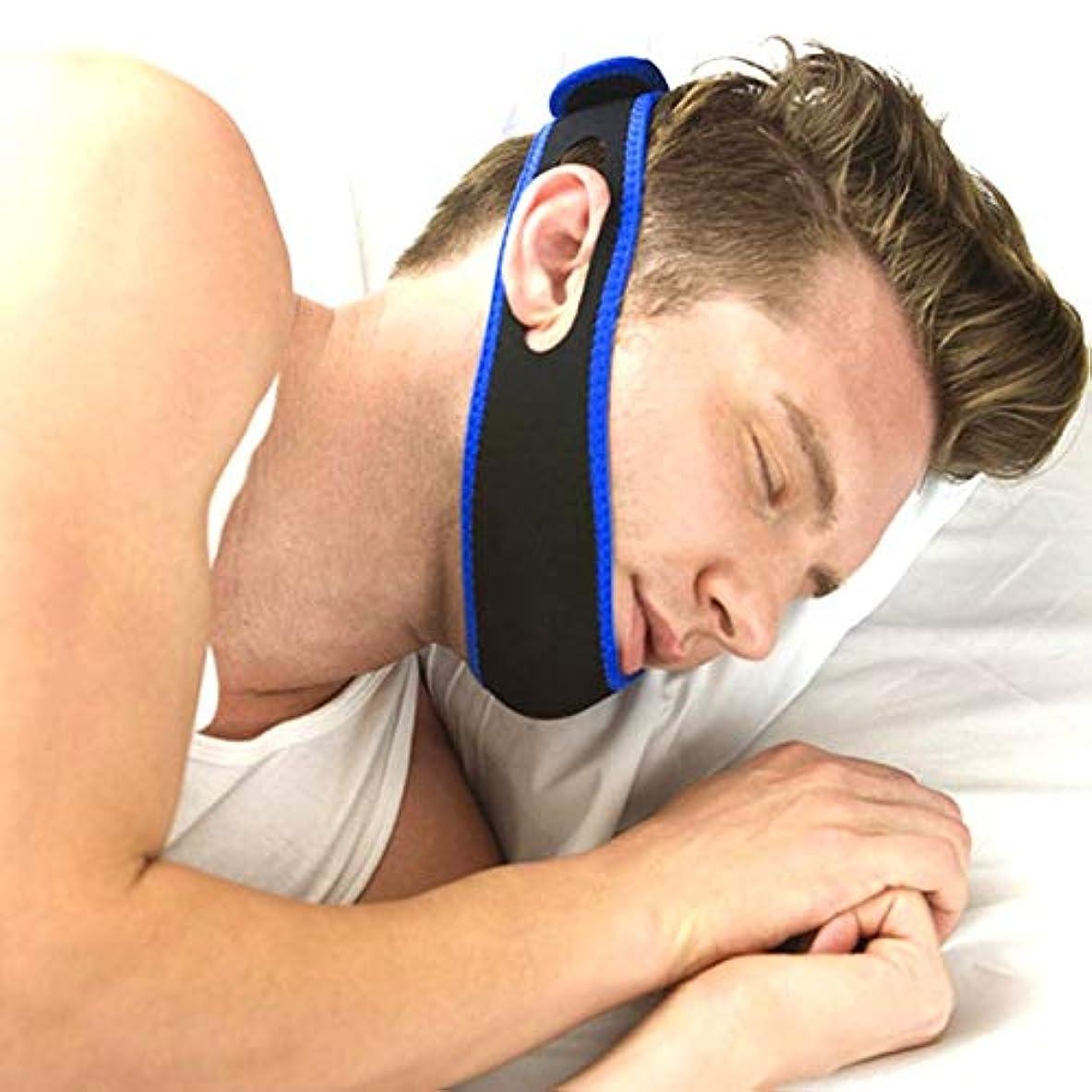 あごひげ普及流暢NOTE 抗いびき鼻清浄機鼻拡張器息をしやすいAntiSnoreチンストラップ抗いびきマウスピースストップいびきコーン渋滞補助