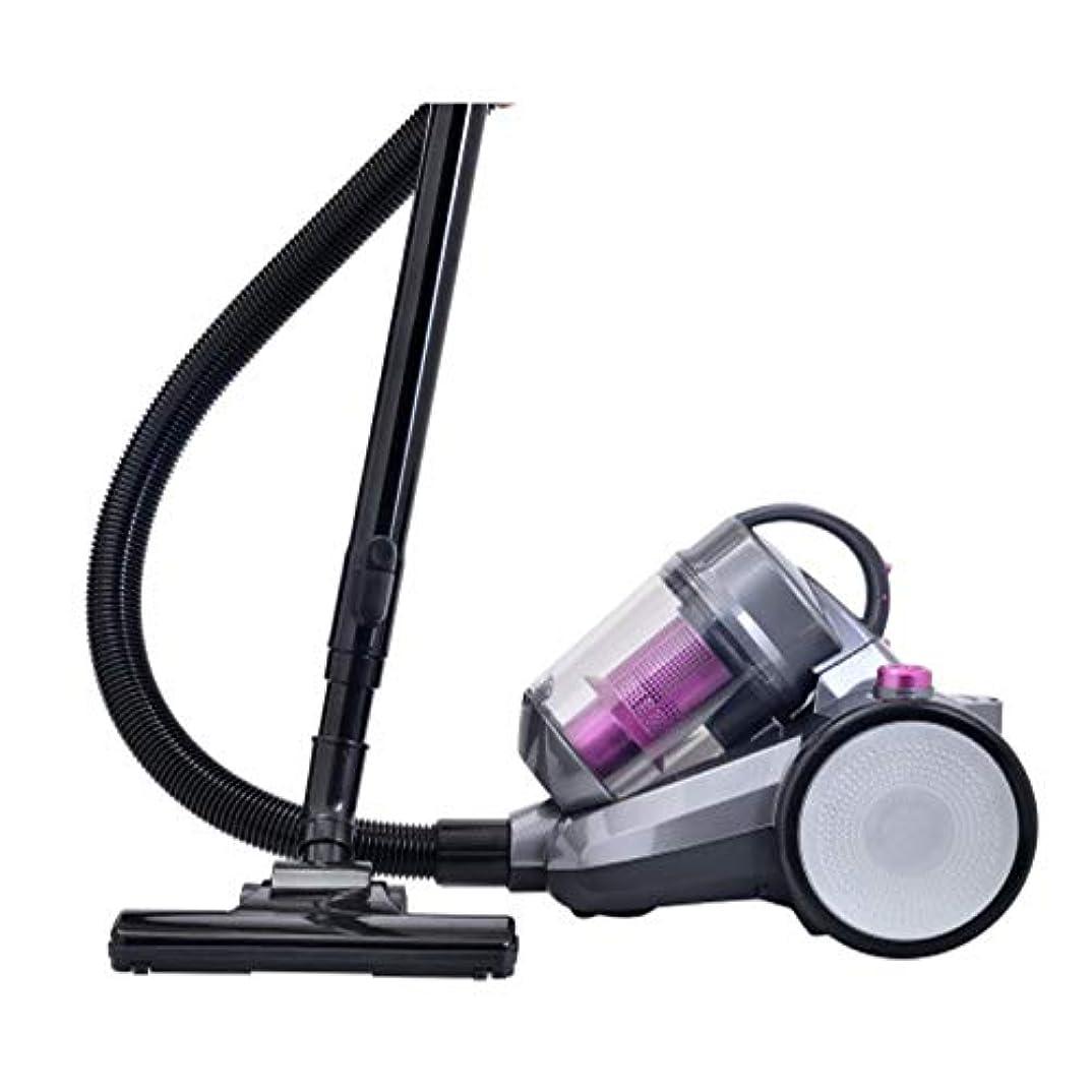 モスリズミカルな反抗サイクロン掃除機 12000Pa強力吸引 軽量 クリーナー (パープル)