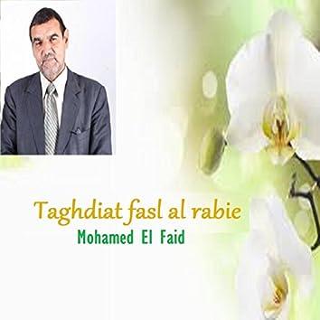 Taghdiat fasl al rabie (Quran)