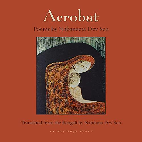 『Acrobat』のカバーアート