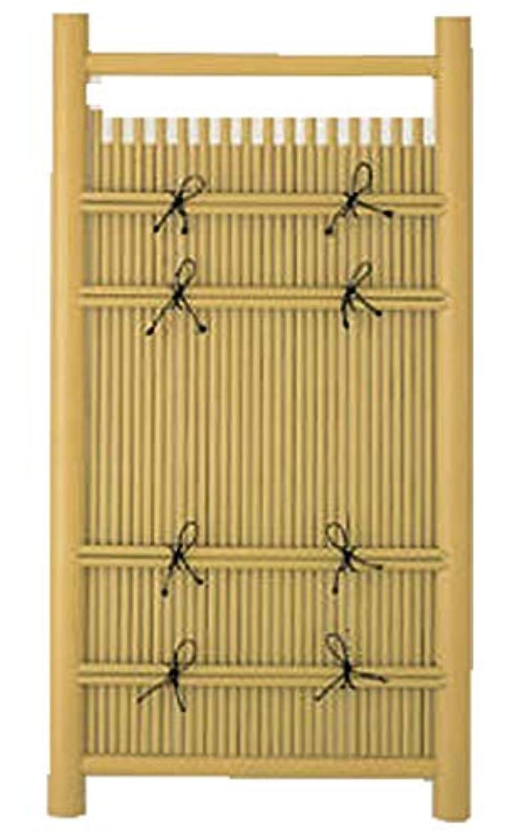 スキム王女すり減る玄関脇のアクセントなどに 袖垣(幅75cm×高さ170cm)※メーカー直送