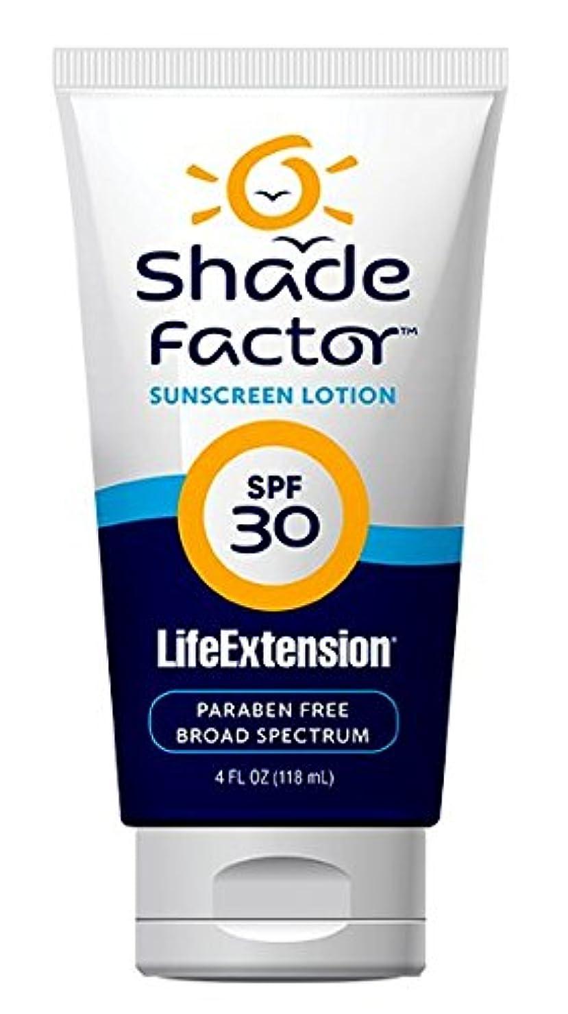 推測する塩辛い組(シェードファクター?サンスクリーンローションSPF30_118ml(LifeExtension)) Shade Factor Sunscreen Lotion SPF30 Made in USA