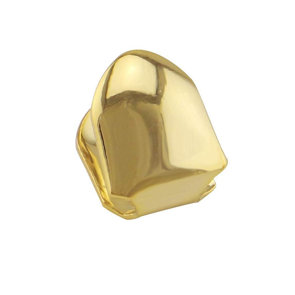 ご意見火山比類のないYHDD Holleweenのギフトのための光沢のある1つの歯のヒップホップの上の歯のグリルOne Size Fits All (色 : ゴールド)