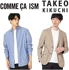 【最大60%OFF】コムサイズム、タケオキクチ他 人気ブランド メンズファッション; セール価格: ¥792 - ¥39,105