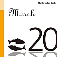 3月20日 My Birthday Book