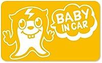 imoninn BABY in car ステッカー 【マグネットタイプ】 No.64 ピースさん (黄色)