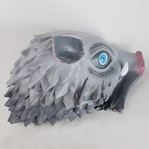 『嘴平伊之助 お面 鬼滅の刃 コスプレ グッズ ラテックスマスク 猪の被り物マスク イノシシ コスプレ 小道具』の2枚目の画像