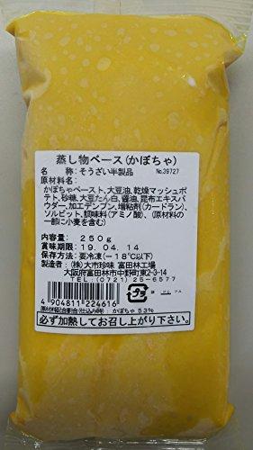 蒸し物用 ベース ( かぼちゃ ) 250g 加熱用 業務用 南瓜ペースト