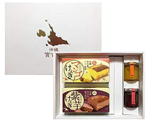 マンゴー 紅芋 ケーキ2種とマンゴー ドラゴンジャムのギフトセット 食楽Zu 贈答用に