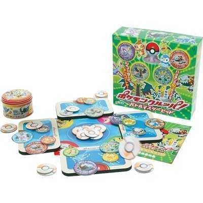 Pokemon crazy performance! Battle master set (japan import)