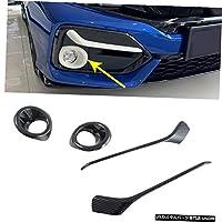 ホンダシビックハッチバック20202021 ABSカーボンファイバーヘッドフロントフォグライ