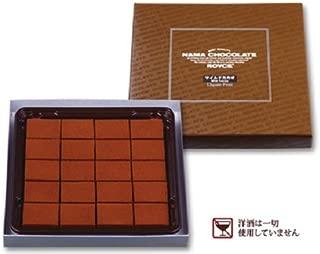 Royce Nama Chocolate [Mild Cacao] 20pcs Free Shipping From Japan Sapporo