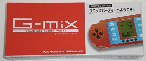 G-mix ゲーム ミックス ブロック パーティー レッド 携帯用ブロックゲーム機 ポケットゲーム