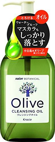 naive BOTANICAL(ナイーブボタニカル) クレンジングオイル