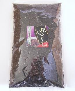 業務用 黒いりごま 1kg
