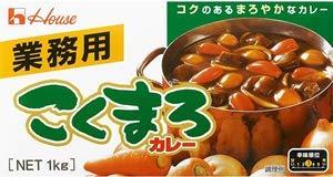 ハウス食品株式会社 ハウス こくまろカレー 1Kg ×20個【入り数3】