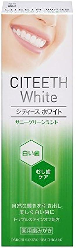 確実バクテリア反射シティースホワイト+むし歯ケア 50g [医薬部外品]