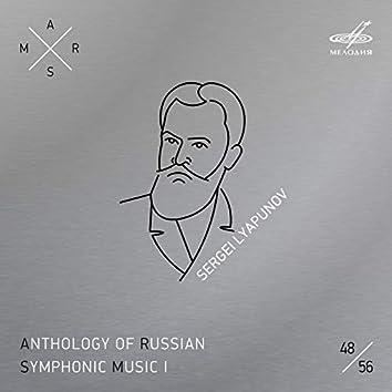 ARSM I, Vol. 48. Lyapunov: Symphony No. 2, Op. 66 (Live)
