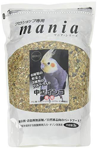 黒瀬ペットフード プロショップ専用 mania 中型インコ 3L [4102]