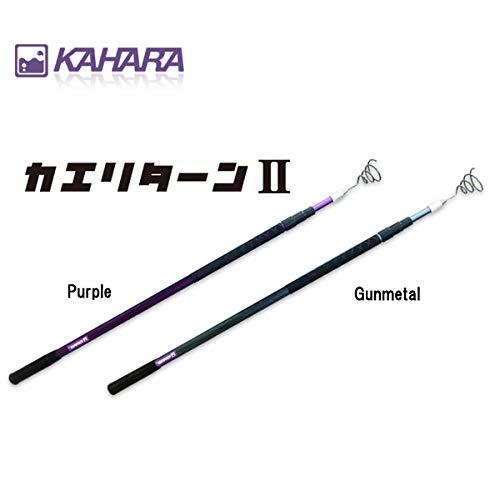 カハラジャパン『ルアー回収機 カエリターンII』