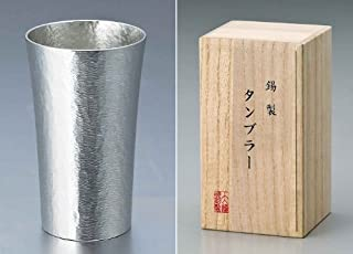 【大阪錫器製】 錫製 タンブラー スタンダード(大 容量約300ml)