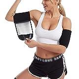 Yokbeer 1 Par de Baloncesto Protección del Brazo Brazalete del Brazo Cinturón de Fitness para Brazos Sauna Banda para Sudor Termo Moldeador Cinturón para Sudor Entrenamiento Deportivo