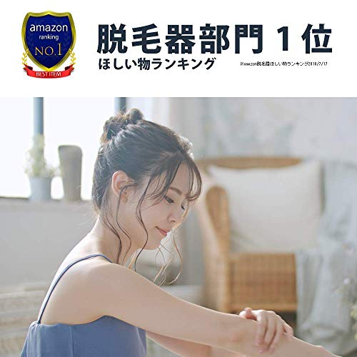 エムテックKE-NON日本製まゆ毛用ピンセット付家庭用フラッシュ式マットブラック(ツヤ消し)