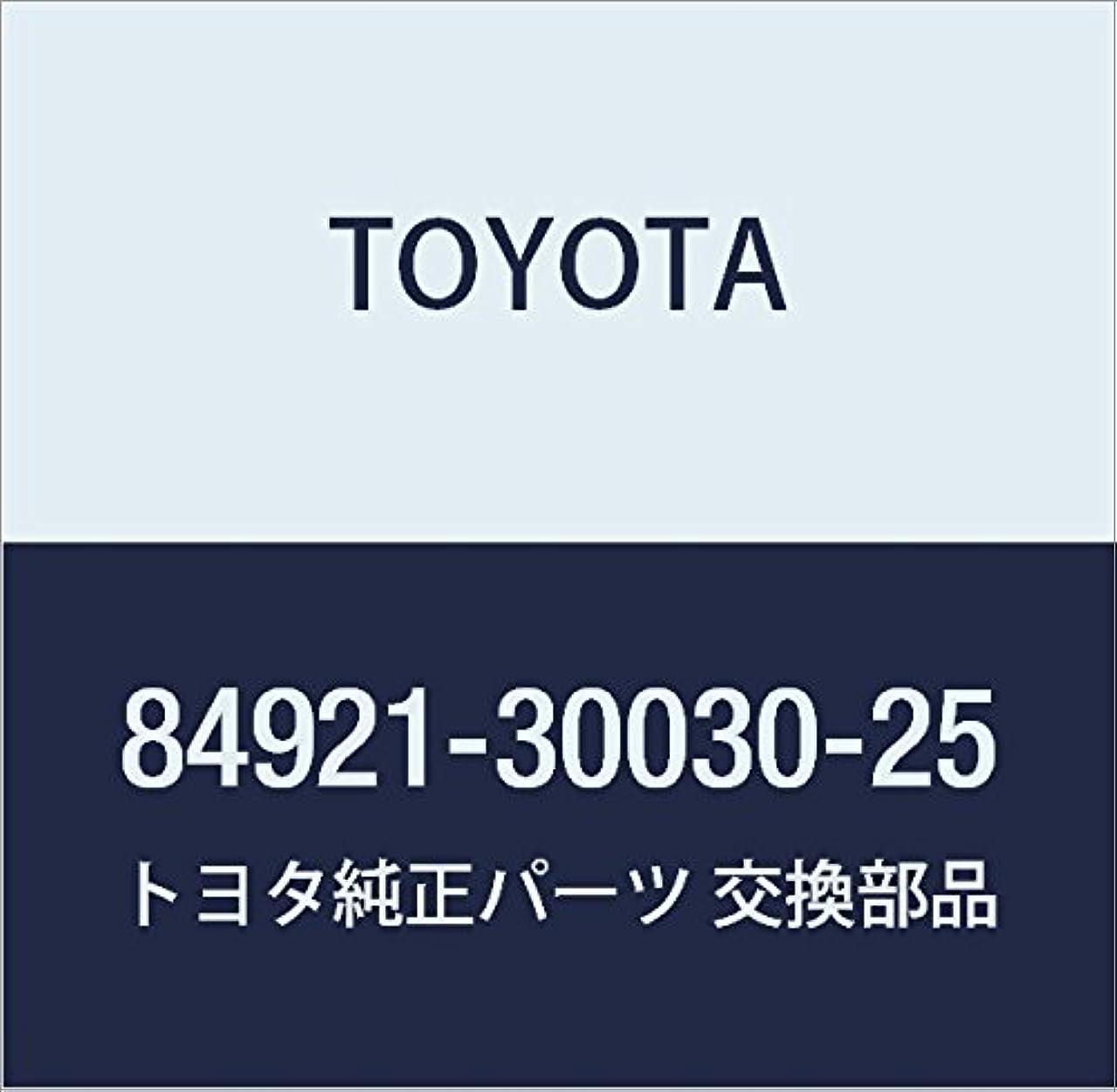 Toyota 84921-30030-25 Power Seat Switch Knob