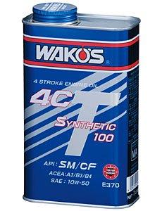WAKOS フォーシーティーS 4CT-S 20L Full Synthetic カーメーカー認証エンジンオイル 5W-40