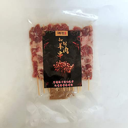 ラム肉の串 羊肉串 香辣味【3点セット】焼き肉 BBQ バーベキュー 冷凍食品 ?串