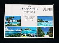 沖縄・宮古島 海の風景 暑中見舞い ポストカード(5枚セット)写真家 上西重行|アイランドメッセージ Collection 2