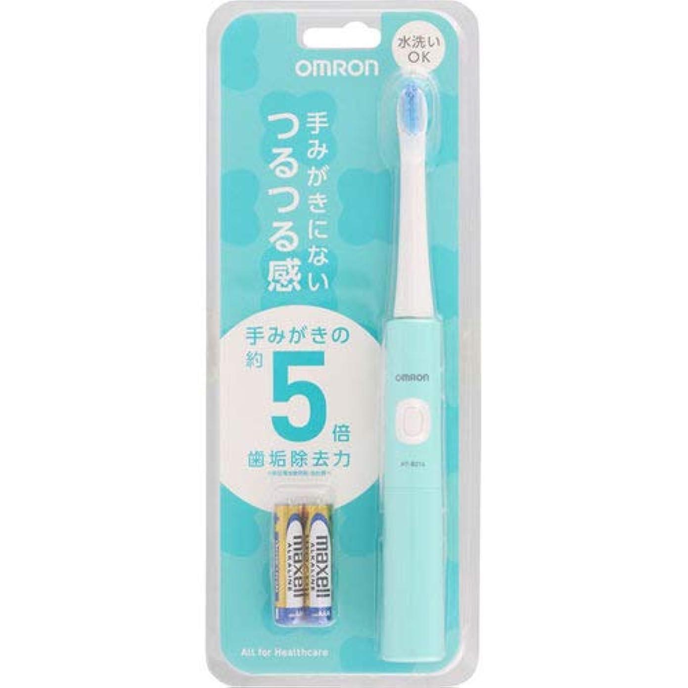 仕事に行く解放分数オムロン 電動歯ブラシ HT-B214-G グリーン 電池式