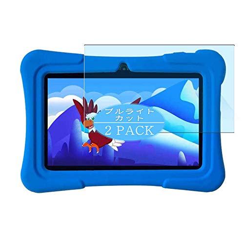 VacFun 2 Piezas Filtro Luz Azul Protector de Pantalla, compatible con Dragon...