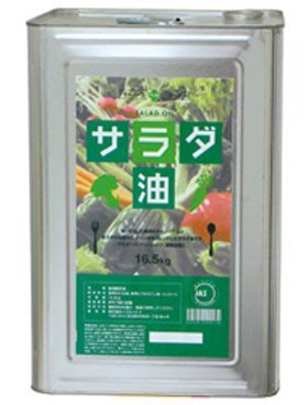 サラダ油 1斗缶 16.5L ★沖縄配送不可