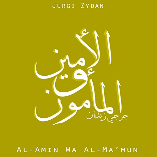 al-Amin wa al-Ma'mun [al-Amin and al-Ma'mun] audiobook cover art