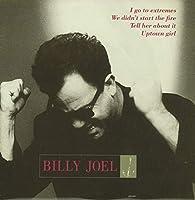 "I Go To Extremes 12"" Vinyl Single Import 1989"