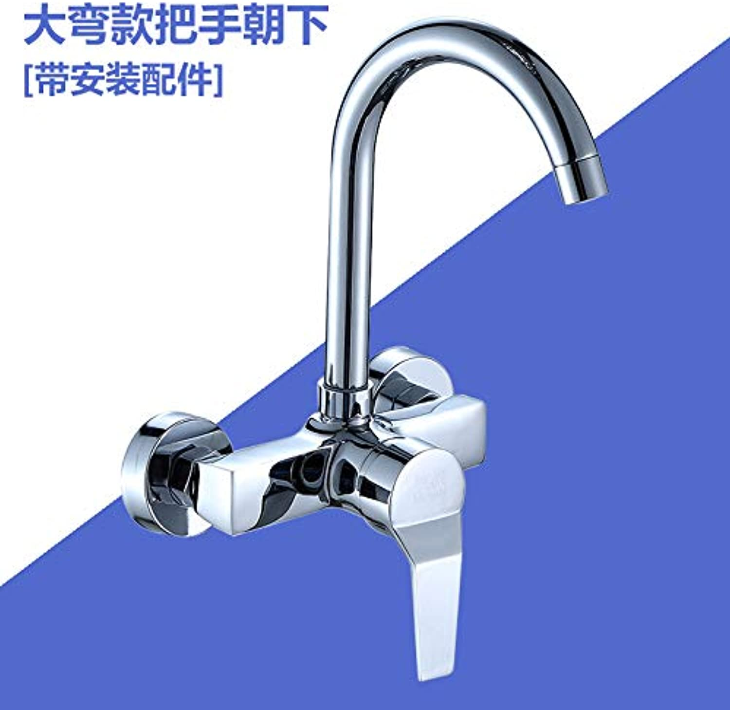 JWLT faucets Wall Kitchen, Vegetable Basin, hot and Cold Water Faucet, All Copper Household Sink, Balcony, Laundry Pool, Mixing Valve tap,Big Bend (Handle Down)