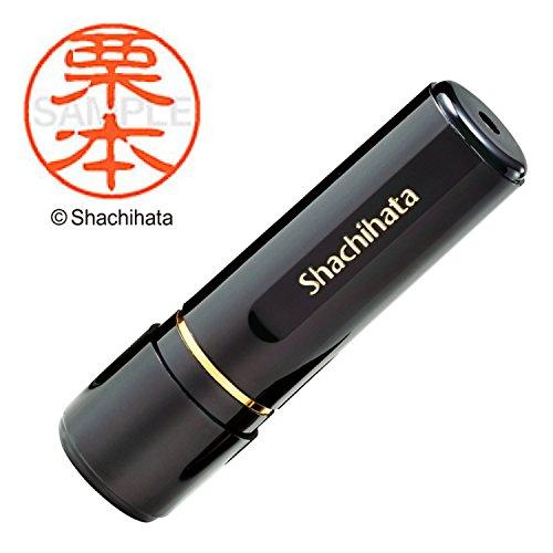 Shachihata 11 black face of a seal 11 mm Kurimoto, XL-11 (japan import)