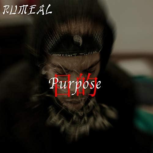 RuMeal