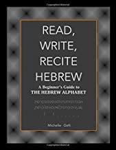 Read, Write, Recite Hebrew: A Beginner's Guide to the Hebrew Alphabet