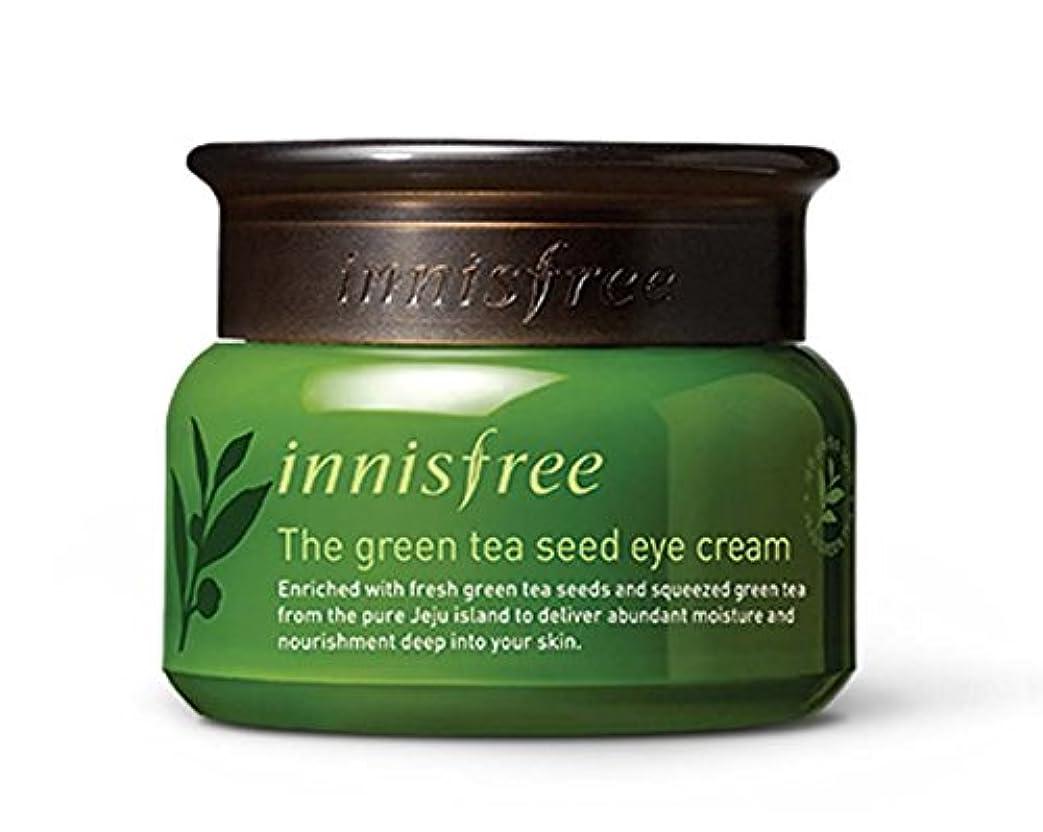 コンデンサーシットコム土曜日イニスフリーグリーンティーシードアイクリーム30ml Innisfree The Green Tea Seed Eye Cream 30ml [海外直送品][並行輸入品]