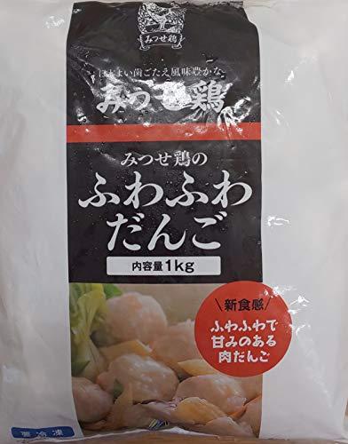 国産 みつせ 鶏 の ふわふわ だんご 1kg×12P ( P約50個 ) 冷凍 業務用