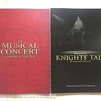 プログラム 2冊 帝劇 コンサート & ナイツテイル コンサート 井上