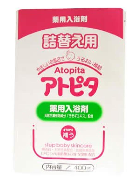 安定した平等浸した新アルエット アトピタ 薬用入浴剤 詰替え 400g ×10個セット