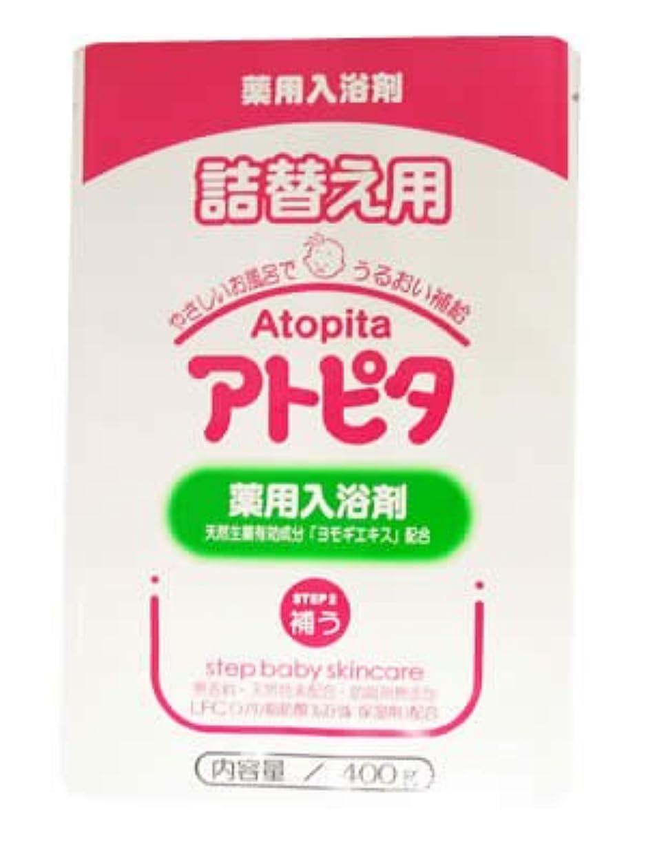 キャビン責講堂新アルエット アトピタ 薬用入浴剤 詰替え 400g ×8個セット