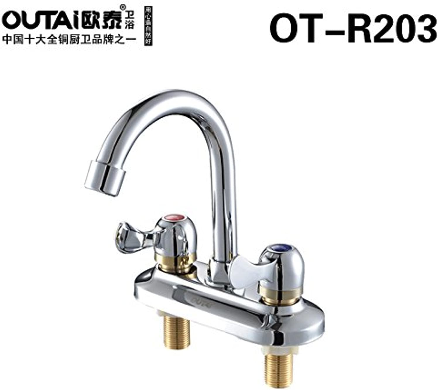 YUSPko Rectangular Bathroom Faucet Chrome Plated Hot, Cold Brass Faucet  Single Handle One Hole Faucet Face Basin Faucet Ceramic Disc Multi Purpose  Face ...