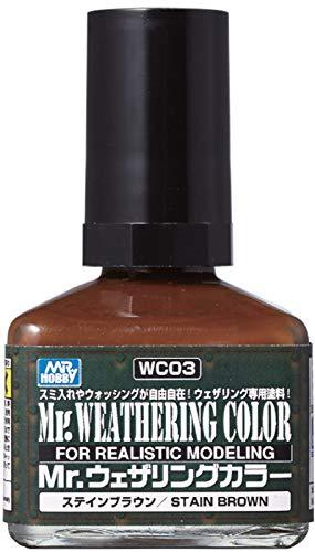 GSIクレオス Mr.ウェザリングカラー ステインブラウン 40ml 模型用塗料 WC03