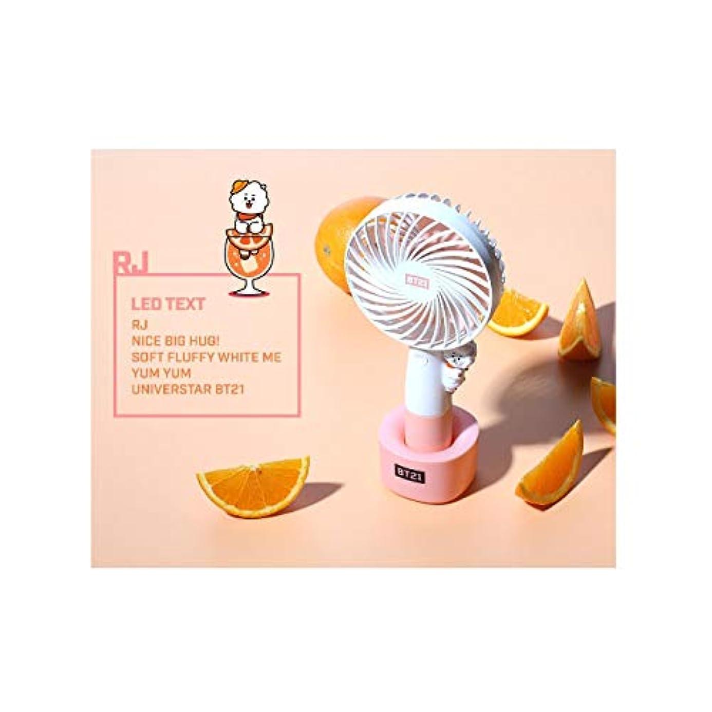 染色モッキンバード好戦的な公式★BT21ハンディLED扇風機 携帯扇風機 2019 HANDYFAN7種 BTSグッズ 韓国語 (RJ)